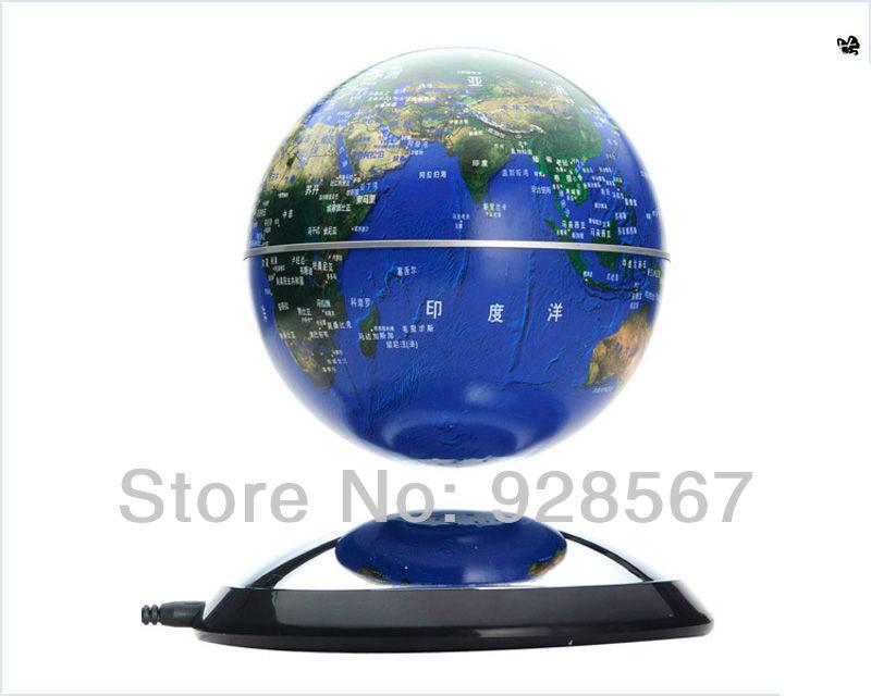 Глобус с открытки
