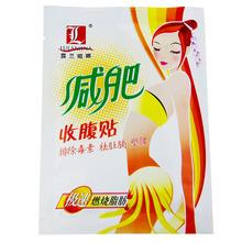 Natural Slimming Belly Masks detox slimming waist shaping