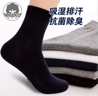 10 Pairs/lot 100% cotton sports knee high socks for men 5 colors (MS03)