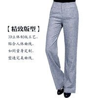 2013 autumn fashion plus size clothing trousers comfortable fluid straight pants linen wide leg pants