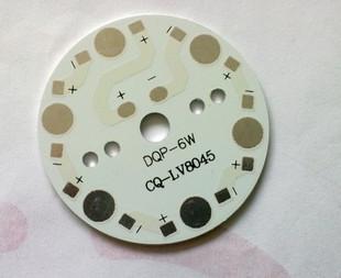 6w 49mm DIY LED Aluminum PCB LED printed circuit board(China (Mainland))