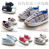 Free shipping, Double 3 total baby shoes baby shoes baby boy toddler shoes soft outsole spring and autumn children shoes female