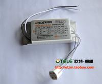 Astra 40w electronic ballast circular fluorescent lamp high efficiency tin 40w32w22w general