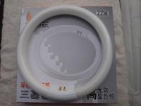 Disanchor t6 circle lamp 22w 32w 40w 55w circular tube ceiling light lamp