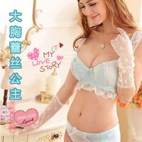 Free shopping  plus size lingerie lace princess 5 breasted push up bra set blue