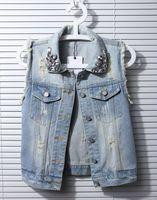 2014 women's fashion vest small denim Jacket vest design short outerwear waistcoat