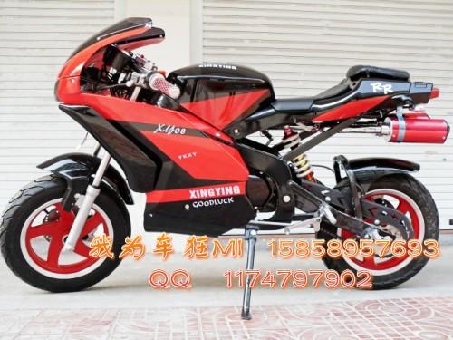 Motorcycle electric off-road car mini car large car atv pe-tsai large car(China (Mainland))