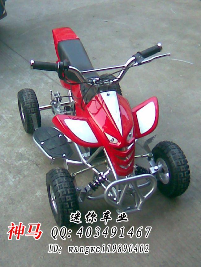 Child toy car atv electric atv small four wheel mini car electric toy car(China (Mainland))