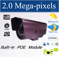 Built-in POE Module security cameras 1080P CCTV H.264 2.0 Megapixel 1920*1080 IP Network Outdoor Night Vision Security IR Camera