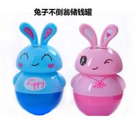Classic hot-selling rabbit piggy bank promotional fashion piggy bank budaoweng money bank