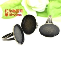 15x20mm pad 19mm Adjustable Ring Base Blank fit Cameo Ring Setting Jewelry Findings Accessories Nickel Free Lead Free!!
