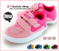 2013 male female child sports children shoes child sport shoes flasher baby sport shoes 20 - 30