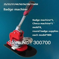 Free Shipping!Small 25/32/37/44/50/56/58/75MM badge machine, badge diy personalized custom equipment.