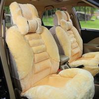 Car seat cushion quality plush thermal cushion winter pulvinis thickening big exserted sedan seat