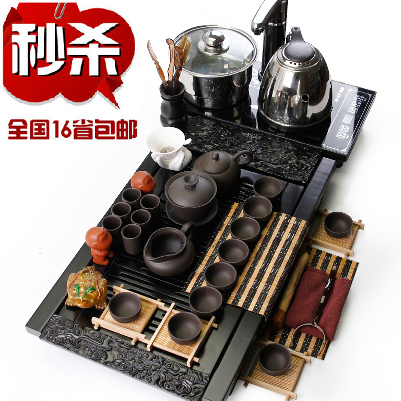 Tea set tea set yixing kung fu tea four in one induction cooker solid wood tea