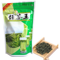 250g early spring organic green tea China Huangshan Maofeng tea Fresh the Chinese green tea Yellow Mountain Fur Peak