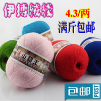 2013 Wholesale healthy fashion Mink yarn thin ferret cashmere yarn thread hand knitting yarn line  Free shipping