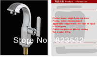 The new popular month curved face basin used by single-hole tap tap single cold water basin faucet  AJ89596