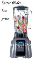 Commercial blender smoothie maker blender,heavy duty/ power blender ,ice crush machine