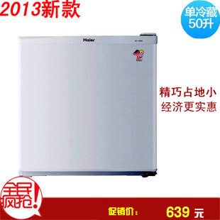 Haier haier bc-50en small single door refrigerator small household