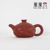 Antique Elegant Tea set Chinese Teapot China Porcelain Yixing teapot yixing teapot antique teapot at-34