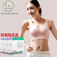 Spring reichow notes the purchase seamless underwear flower bra seamless bra vest design bra