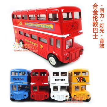 Mini car model Double layer bus WARRIOR plain alloy bus model child school bus car toy