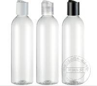 20pcs 250ml chiaki bottle transparent sub-bottling cosmetic bottle plastic bottle