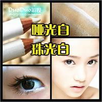 free shipping 15pcs Pearl white eyeliner pen pearlizing eyeliner belt eye shadow pen highlight pen brighten pen