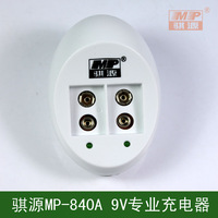 Mp 9v intelligent charger fast charge professional 9v rechargeable battery