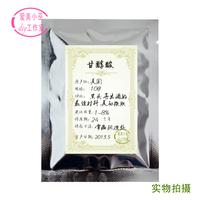 Diy cosmetics glycolic acid raw material natural acid corneous peeling whitening skin care black export liquid 10g