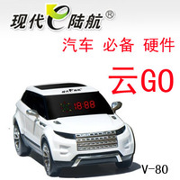 FREE SHIPPING Car car gps navigation electronic car gps one piece machine  BEST QUALITY
