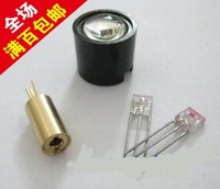 Laser sensor piece set laser head tube receiver tube lens freescale smart car