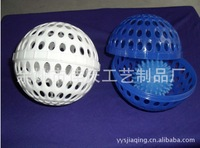 newest Bra Protector Double Ball Bubble Bra Saver Washer For Laundry Washing Machine  blue and white for your chosen
