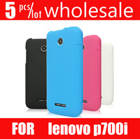5pcs/lot +5pcs film as gift 2013 Free shipping new Flip leather Case For Lenovo P700 P700i phone in stock