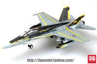 Em finished products model 37116 a-18c f d