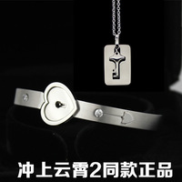 La 2 bracelet locks of love titanium bracelet twinset gift
