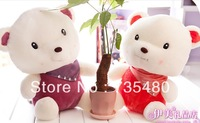 Free Shipping Super cute  bear doll birthday present for girlfriend gifts gift plush toy