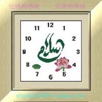 free shipping DIY unfinished Cross stitch kit scripture clockers Muslim Islam Catholic church YSL-Z010