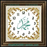 free shipping DIY unfinished Cross stitch kit scripture Muslim Islam Catholic church  clockers 012 YSL-Z028