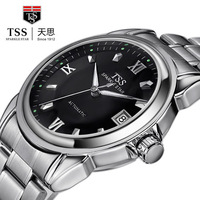 TSS Brand Full Automatic Mechanical Mens Watch Cutout Stainless Steel Calendar Waterproof Luminous Needle Junior Business Watch