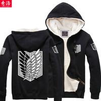 Thicken Shingeki no Kyojin Attack on Titan Eren Jager Giant berber fleece jacket sweater hoodie