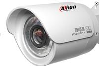 Free shipping 30 meters type infrared anti water gun Dahua 130 megapixel IR ip camera: IPC-HFW2100 Support POE