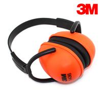 3m1436 foldable earmuffs sleeping earmuffs 30