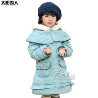 Free shipping  New 2013 Autumn and winter The children down jacket Girls Princess lady long down coats