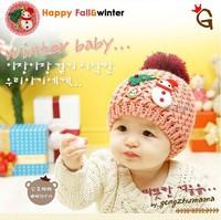 2014 Fashion New Christmas Kids Winter Warm Cute Hats Baby Toddler Panda Knit Crochet for Children Girl/boy Beanies Cap