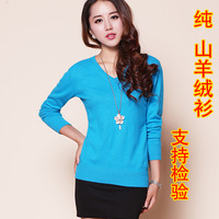 Female pure cashmere sweater small V-neck pure cashmere sweater slim all-match mink basic sweater