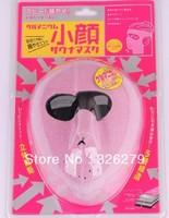 COGIT Germanium Small Face Sauna Mask fat burning Shaping up small face Japan