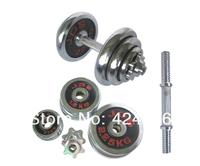 20KGS dumbbell set Adjustable dumbbell plating dumbbelll fitness equipments