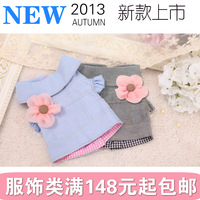 Fashion clothing for dogs Cissy pet clothing denim short jacket top corsage pet clothing